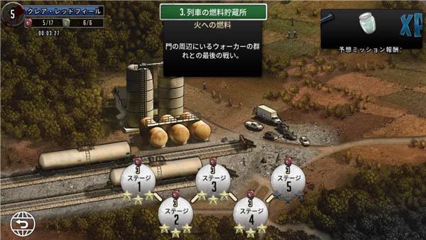 列車の燃料貯蔵所TOP
