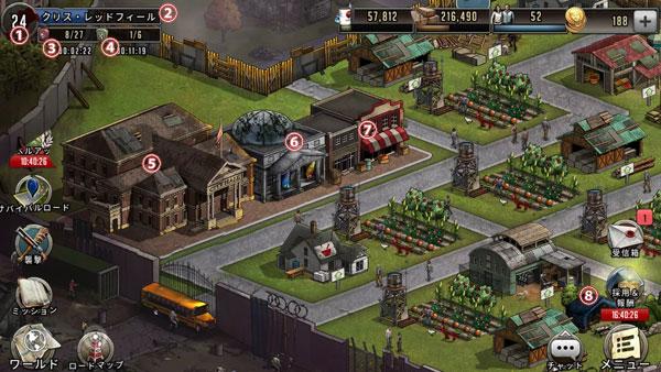 町全体の画像