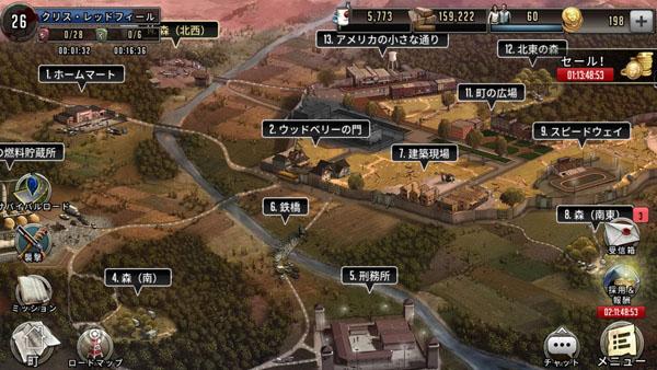 ワールマップの画像