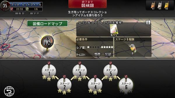 備ロードマップ(ベースボールカード)