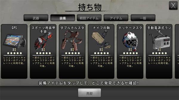 昇格&☆6アップ-2